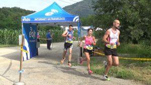 Quatar Pass par Arcisà - Alessandro Giancane